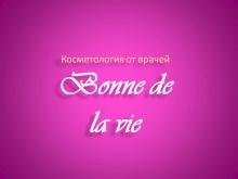 Бон Де Ля Ви