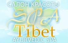 Спа Тибет